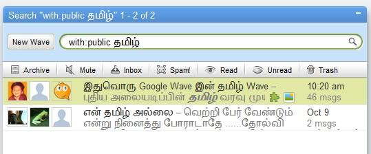 tamil_wave1