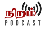 Niram Podcast