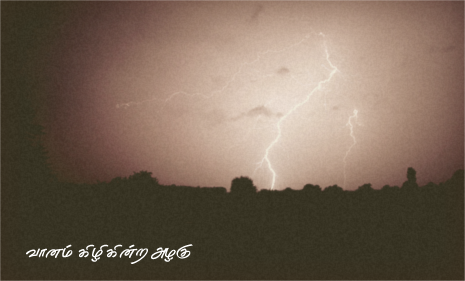 rain--2