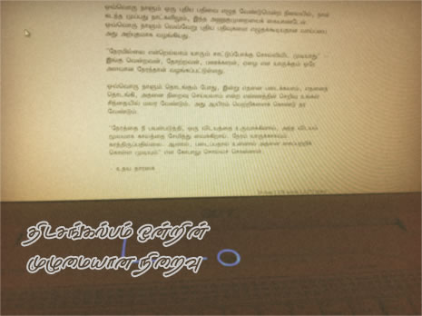 writing-niram